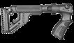 Складной приклад FAB Defense UAS870 для Remington 870 0