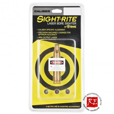 Лазерный патрон для холодной пристрелки SME (калибр .243 / .308 Win)