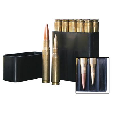 Коробка MTM для патронов калибра .50 BMG