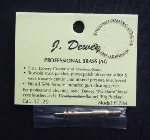 Вишер латунный Dewey (калибры .17 HMR, .17 Mach 2 и 4.5 мм)