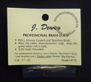 Вишер латунный Dewey с петлей (калибры .17 HMR / 4.5 мм)