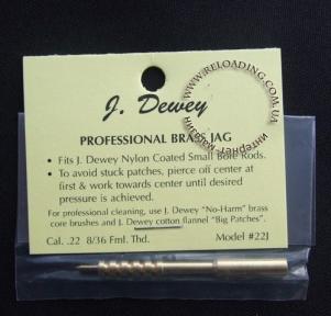 Вишер латунный DEWEY 22J (.223 калибр)