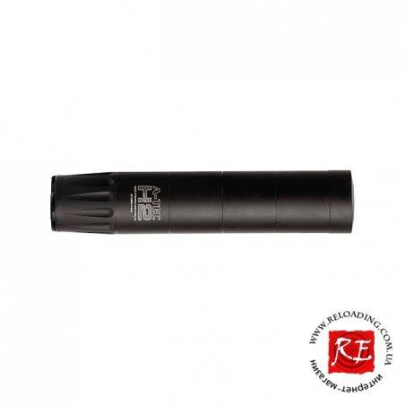 Глушитель A-TEC H2