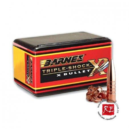 Пули Barnes TSX FB .224 (55 гран / 4.02 г)