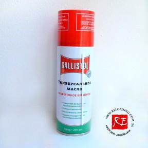 Масло Ballistol (200 мл)