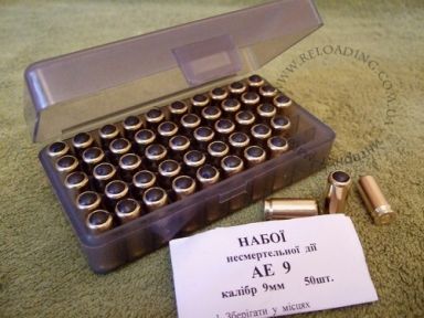 Коробка для патронов калибра 9 мм (на 100 патронов)