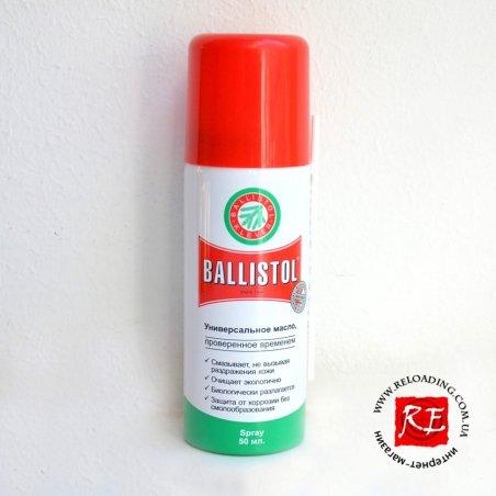 Масло BALLISTOL 50 мл (аэрозоль)