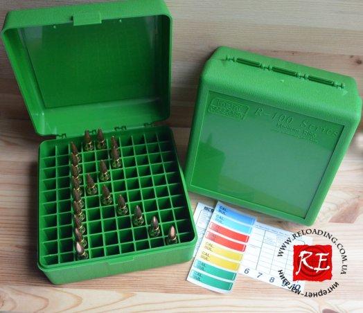 Коробка MTM RM-100 для .308 калибра (на 100 патронов)