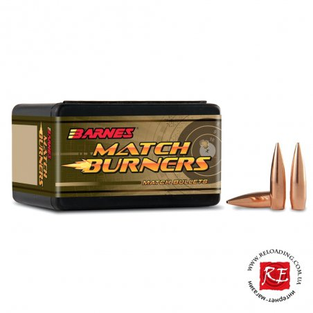 Пули Barnes BT Match Burner .30 калибр 175 gr (100 штук)