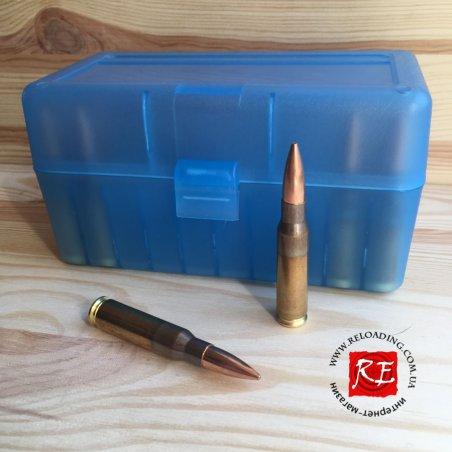 Коробка для патронов GTI на 50 патронов (.308 калибр)