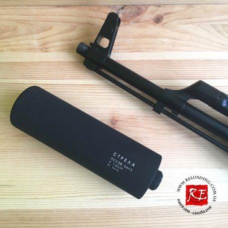Глушитель Стрела для АК-47 / АКМ