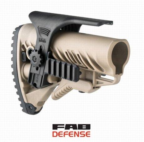 Регулируемый подщёчник GPCP для приклада FAB Defense GLR-16