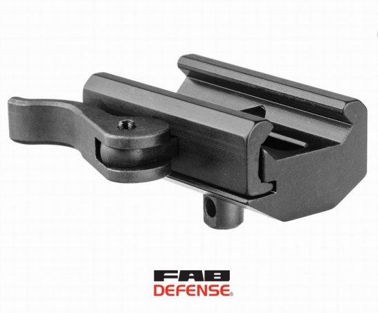 Адаптер для сошек FAB Defense H.A.B.A быстросъёмный