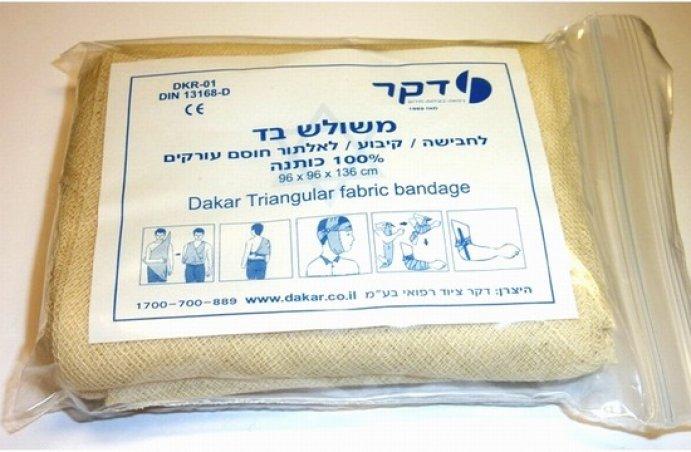 Медицинская косынка перевязочная (Израиль)