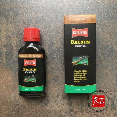 Масло для обработки дерева Balsin Schaftol (тёмно-коричневый)