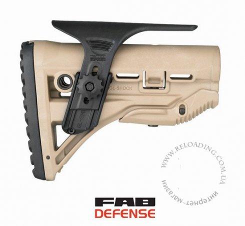 Регулируемый подщечник GSCP для приклада FAB Defense GL-SHOCK