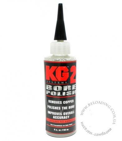Средство для полировки ствола KG2 Bore Polish