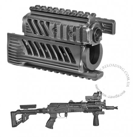Цевье FAB Defense KPR для Вулкан-ТК / АКСУ