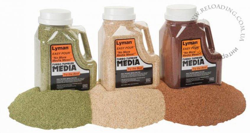 Наполнитель для тумблера Lyman (из кукурузы)