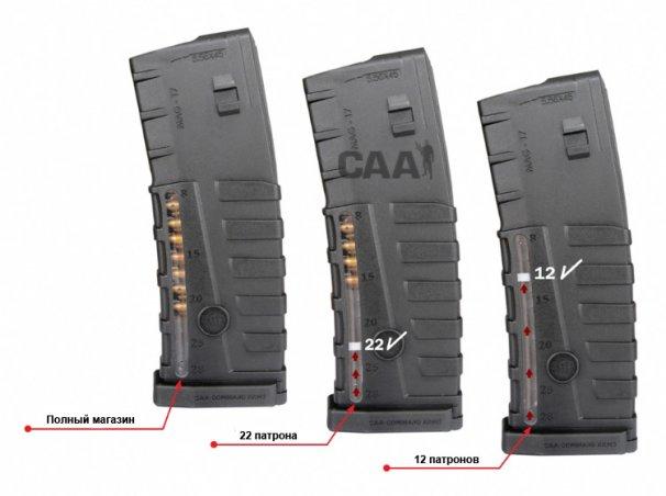 Магазин CAA Tactical MAG17 с индикатором для AR-15 на 30 патронов