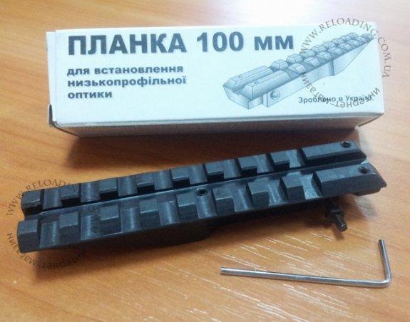 Планка-целик АК 2000 на АК (РПК / Сайга / Вепрь)