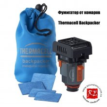Фумигатор Thermacell Backpacker