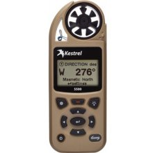 Метеостанция Kestrel 5700 Sportsman Applied Ballistics & Bluetooth